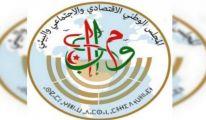 ندوة حول استمرارية المؤسسات الناشئة في مجال التكنولوجيا المتطورة بالجزائر