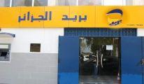 """""""بريد الجزائر"""" يطلق خدمة البيع الالكتروني للكتب و المؤلفات"""
