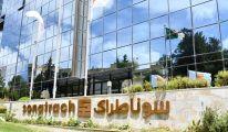 """""""سوناطراك"""" تطلق برنامج شراكة واسعة النطاق مع الجامعات الجزائرية"""