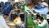 الوكالة الوطنية لتطوير المؤسسات الصغيرة والمتوسطة : مرافقة 454 مؤسسة خلال 9 أشهر من 2021